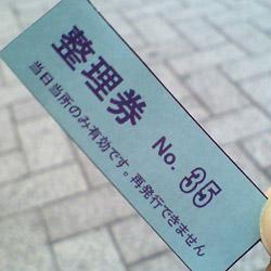 100821-03.jpg