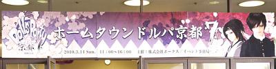 100320-03.jpg